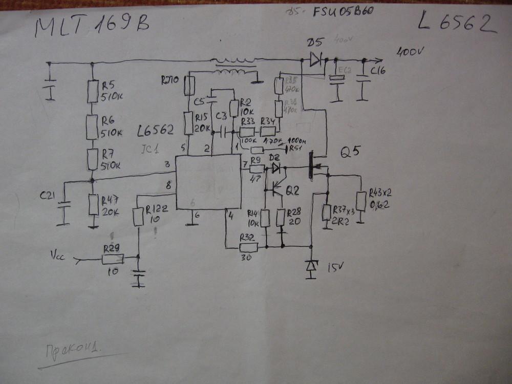 MLT169B   прек.  L6562  сх..jpg