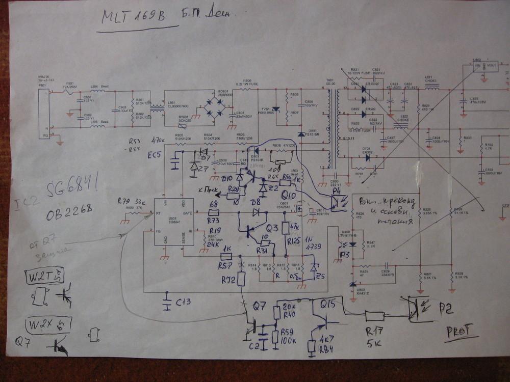 MLT169B  OB2268=SG6841 деж БП сх.jpg