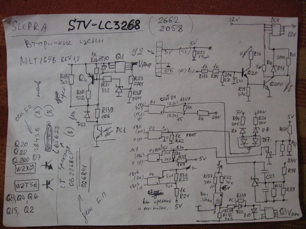MLT169B  стбл.  упр. защита  сх.jpg