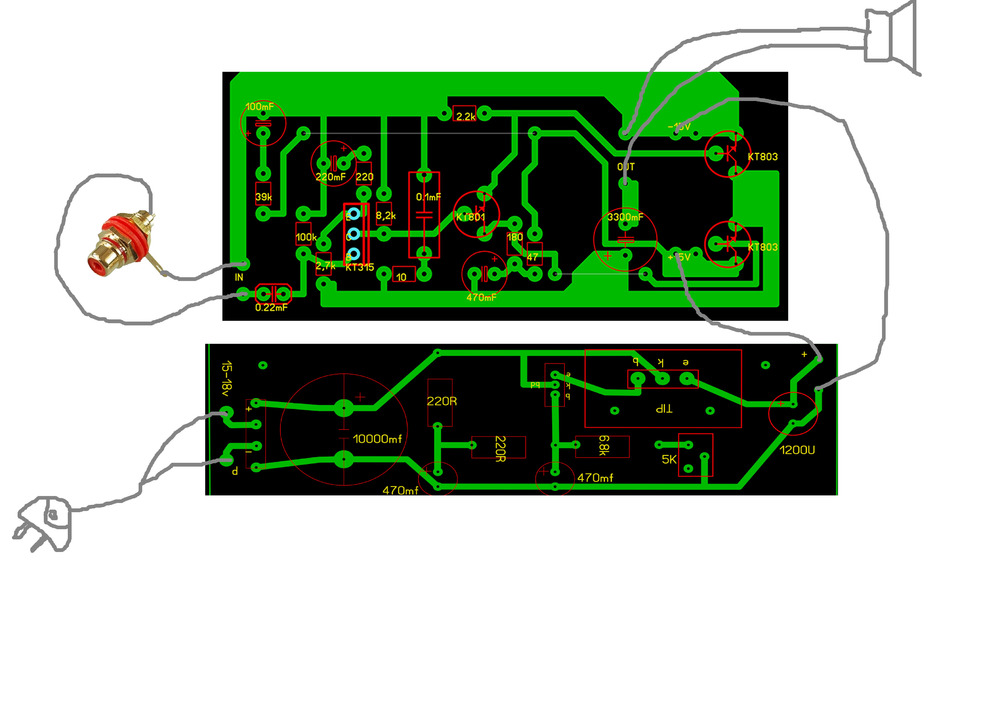 Схема уселителя.jpg
