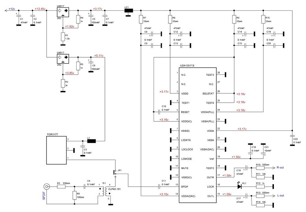 Схема v1.JPG