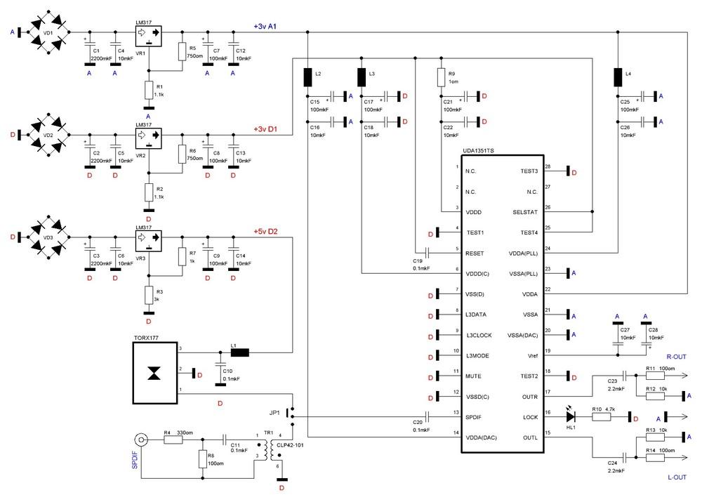 Схема v2.JPG