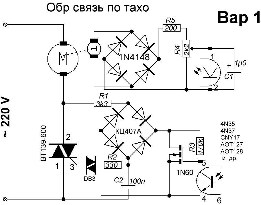 Как сделать регулятор оборотов для электродвигателя своими руками 22