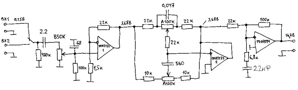 Схема_v2.png