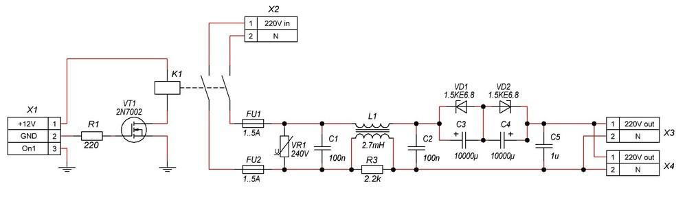 598da7992923e_PowerOn2(1).thumb.JPG.3b8642960b6eed19f6bfbc5147068a1f.JPG
