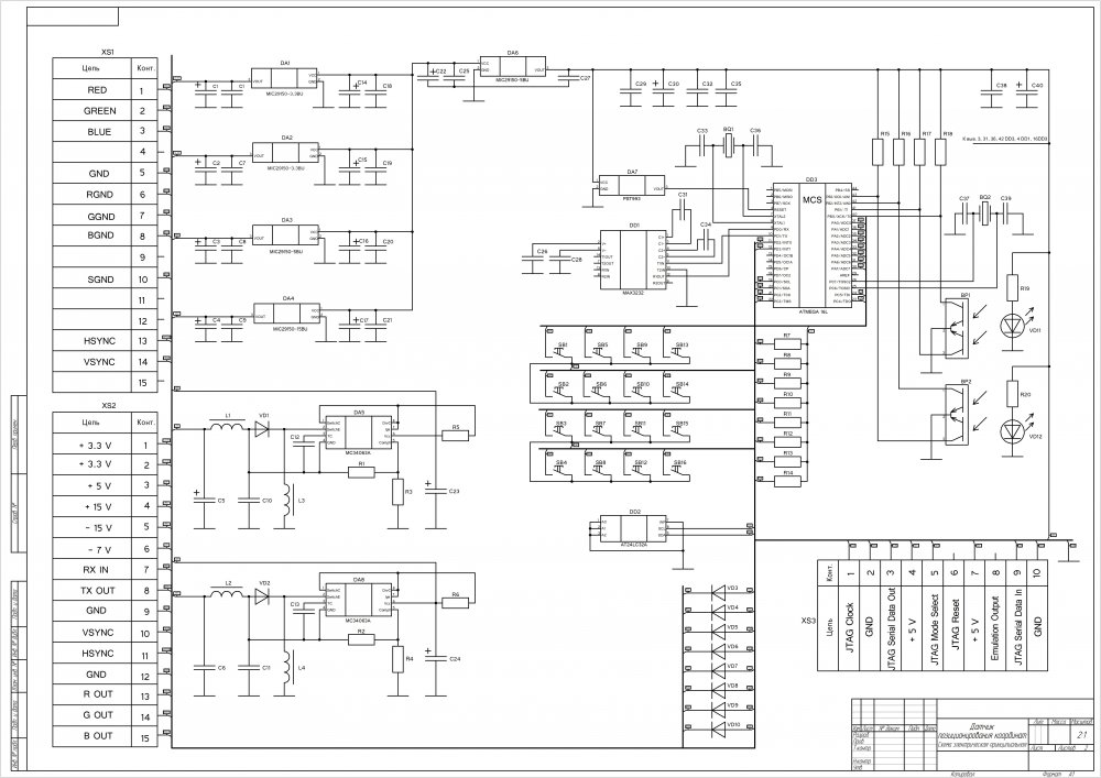 Схема№2.jpg