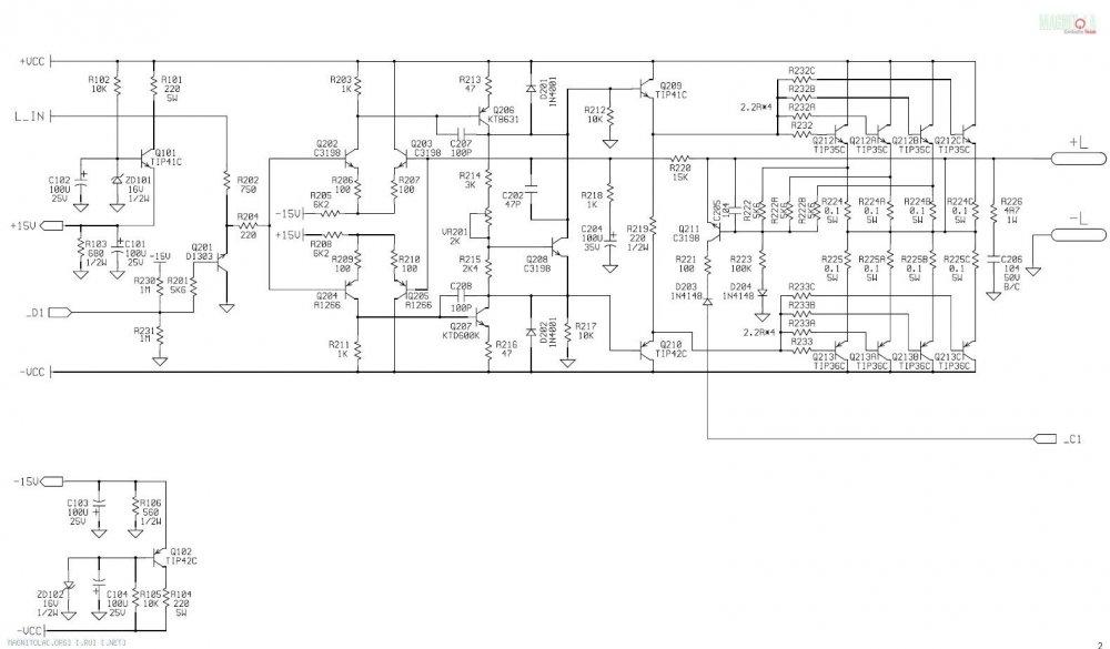 599d40cfab65d_Magnitola-Avtozvuk_805210_.thumb.jpg.0fc6a29312dfe995d5f634b363411d26.jpg