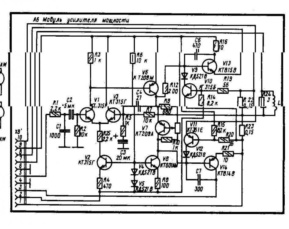 А6 модуль УМ.jpg