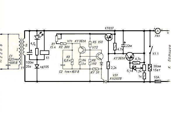 Надежные схемы зарядных устройств