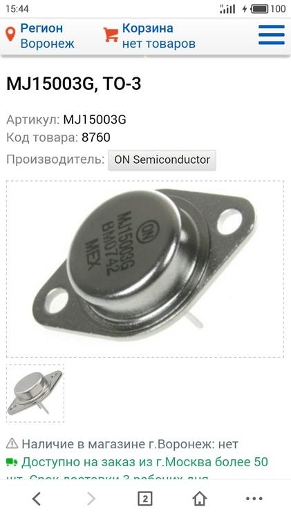 S70802-15441170.jpg