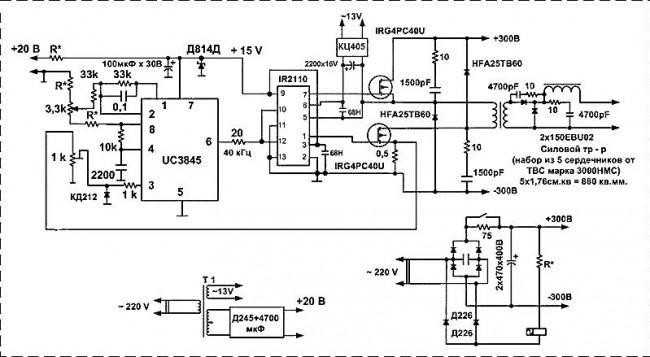 shema-svarochnogo-invertora-e1433965130549.jpg