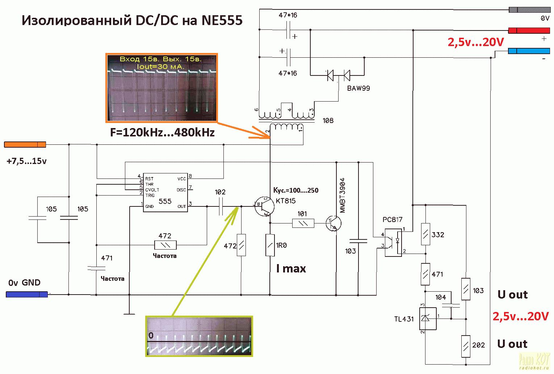 Типовая схема включения мс34063 44