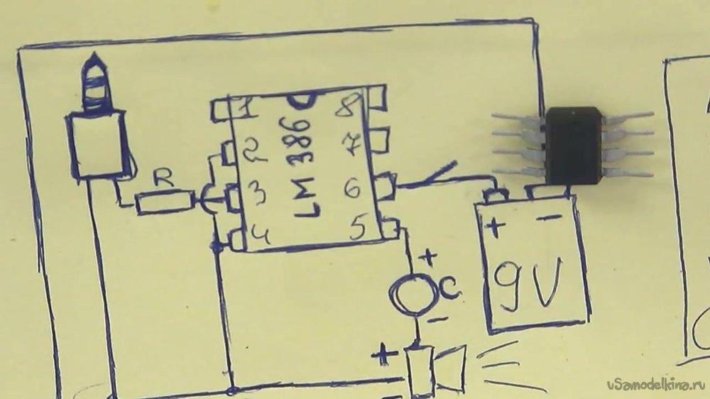 1421666504_kak-sdelat-usilitel-zvuka-svoimi-rukami-how-to-make-a-sound-intensifier-053.thumb.jpg.35235dd46e5734737ff8596ea1b0285f.jpg