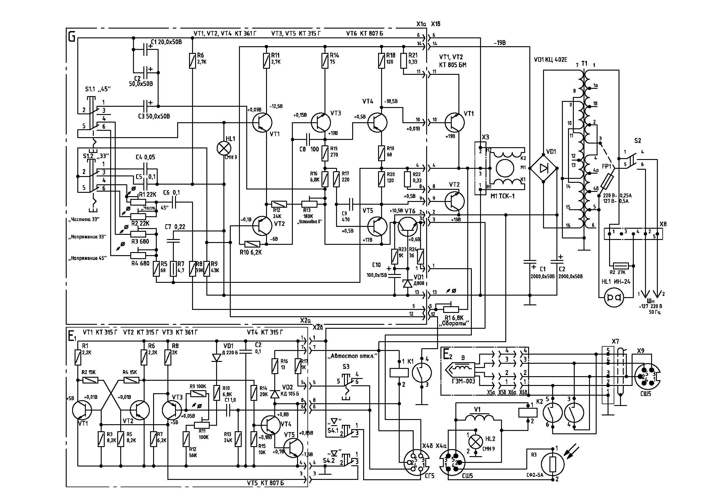 электроника 012 инструкция по ремонту скачать