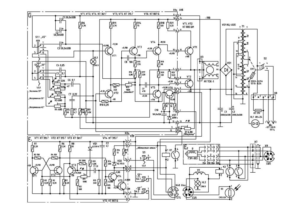59b0e2c0a9a38_Drawing1Model(1).thumb.jpg.a92a0b4ac05b53fea9fbfca086dff6e5.jpg