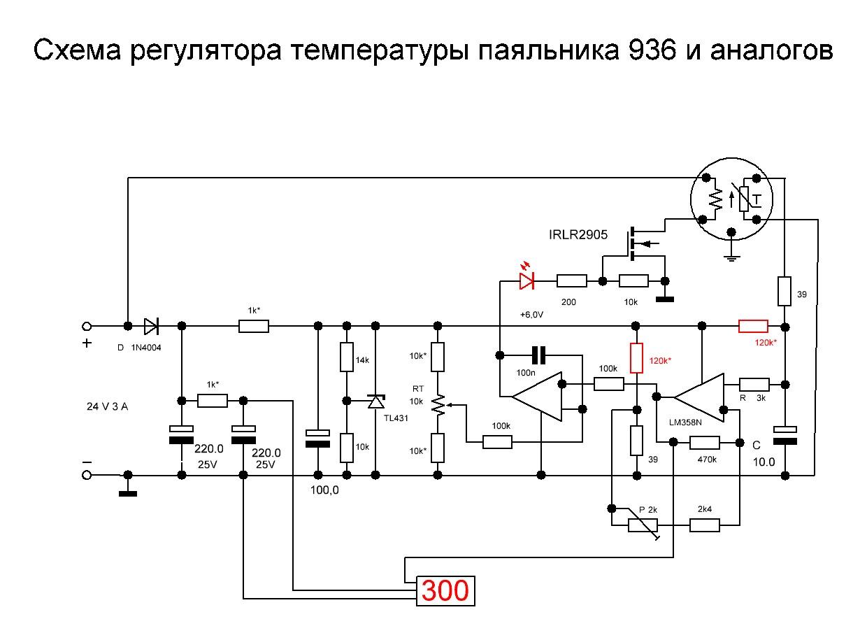 Индикация температуры паяльника своими руками5