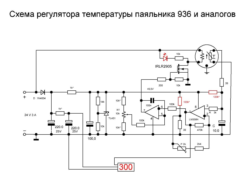 Паяльный фен своими руками простая схема с цифровой индикацией 62