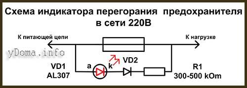Индикатор 220в своими руками