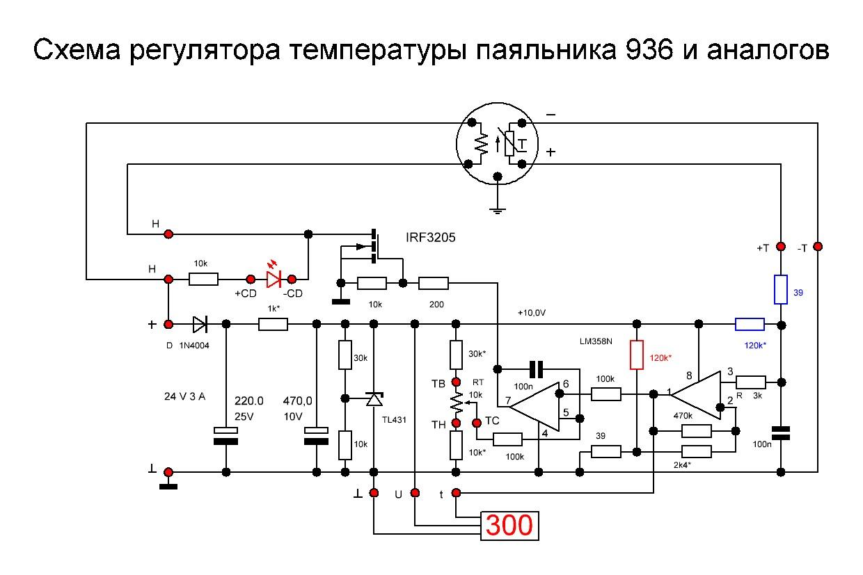 Паяльный фен своими руками простая схема с цифровой индикацией 80