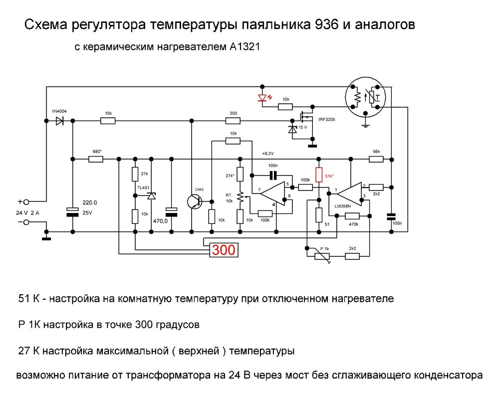 59c9439476b35_IRF3205OK.thumb.JPG.f474f6e1ebdcbfa07c7dc146f539d49e.JPG