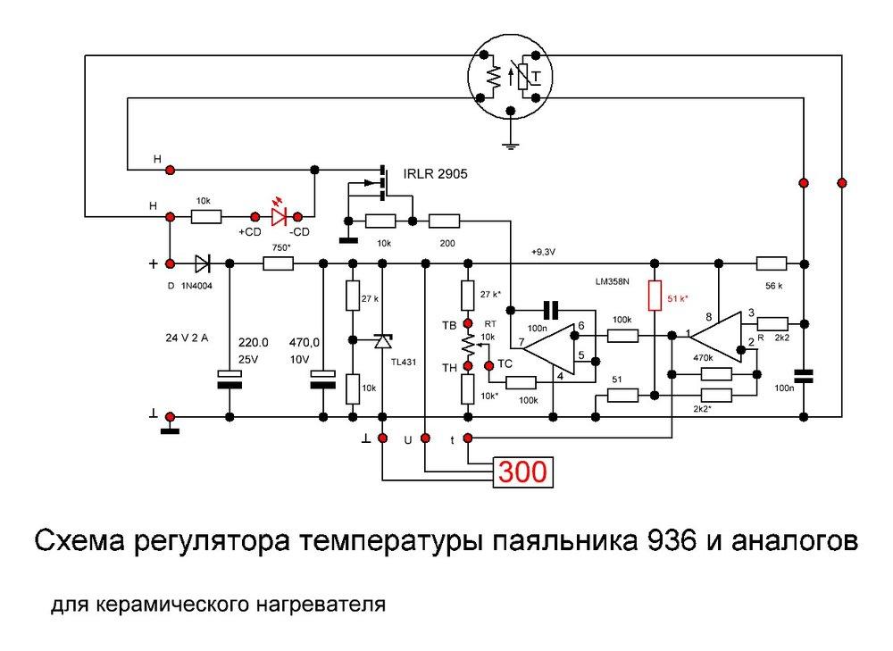 59ca1c0f9bd23_936IRLR2905.thumb.JPG.c302ce468c7fe9e1afa72e145a8800c7.JPG