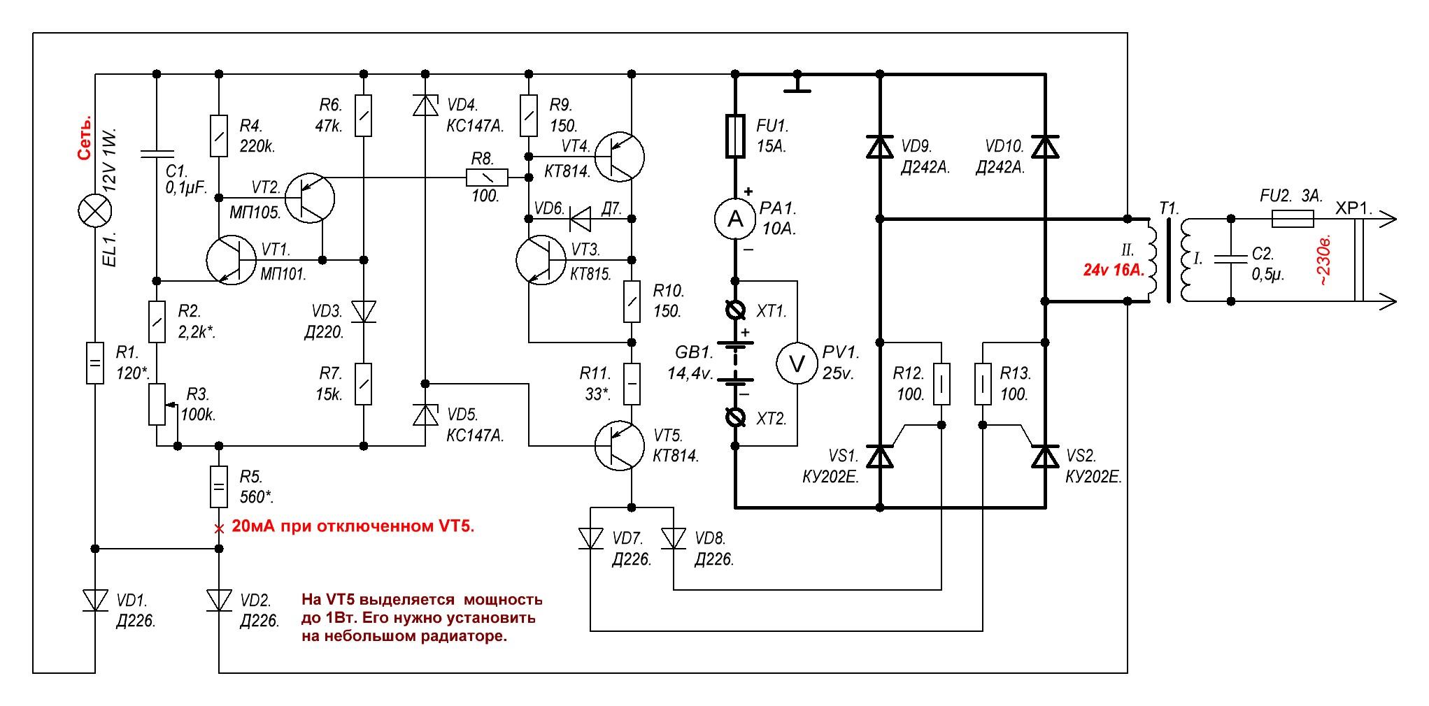 Простой регулятор мощности для зарядного устройства 36