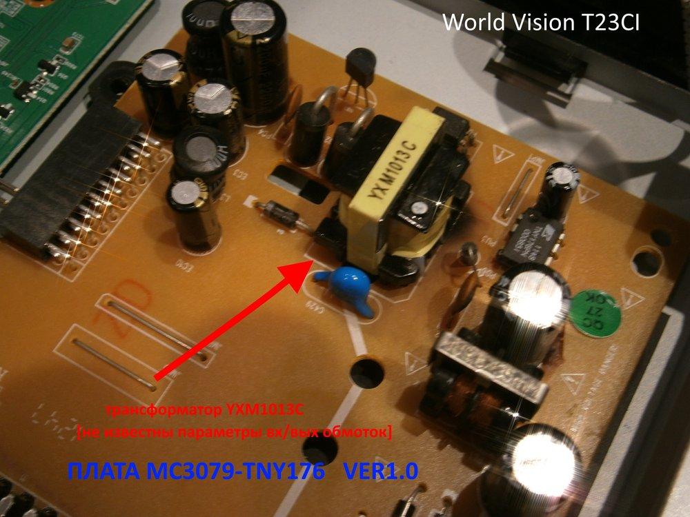 Плата питания Word Vision T23CI.jpg