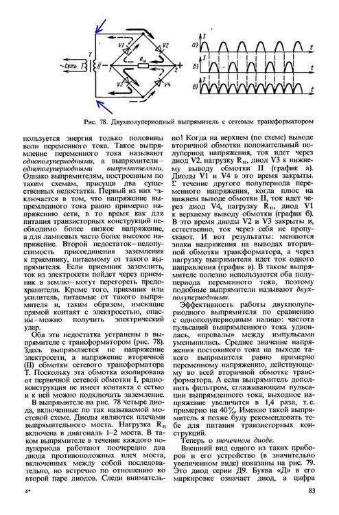 p0084 [1600x1200].jpg
