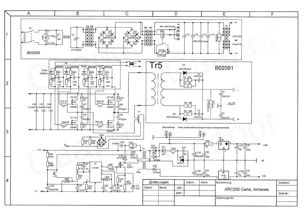 ARC205-1.jpg