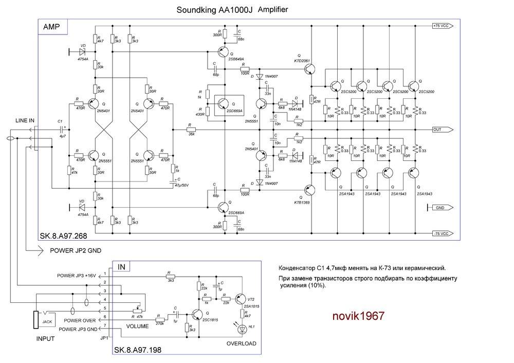 Amplifier.thumb.JPG.1f2861d1a02cc99304caa223819b191a.JPG