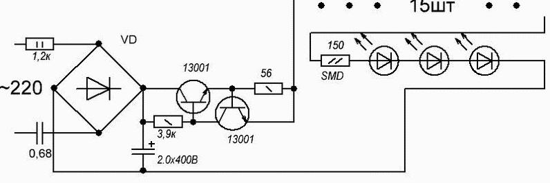 LEDStripLamp_01.png.9389c5b1bd59ce8f89f014a29c776ac5.png