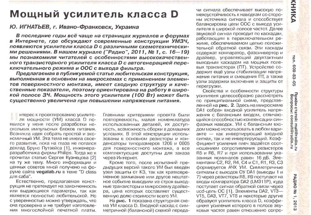 UcD_1.jpg