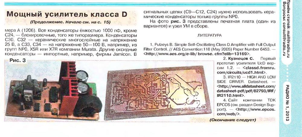 UcD_4.jpg