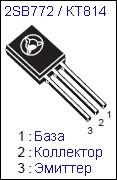 e-2sb772.jpg