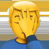 facepalm-emoji.png.ea78fdf353c7633d7d8c30d538612fff.png