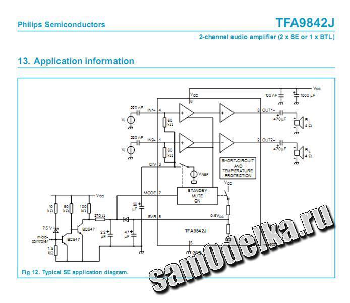 post-6604-0-68077400-1375894584_thumb.jpg