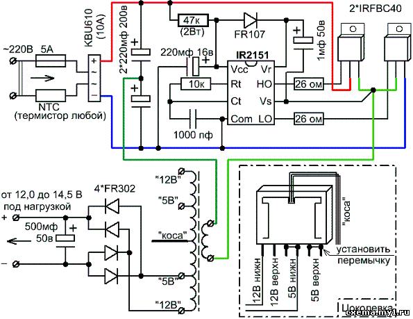 Схема автомобильного импульсного блока питания5