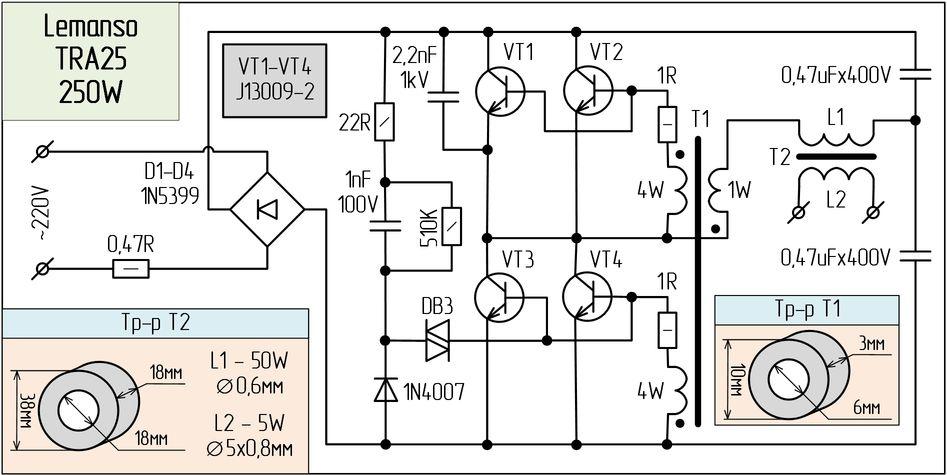 Схема электронного трансформатора 60вт