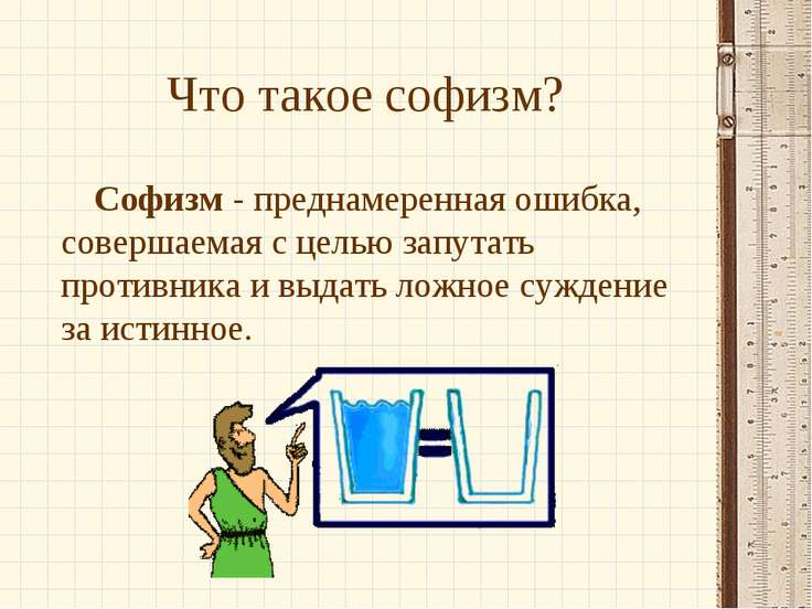 59e8e51f79276_.jpg.20f214136d397b2a2ef9a0c263ba9ecc.jpg