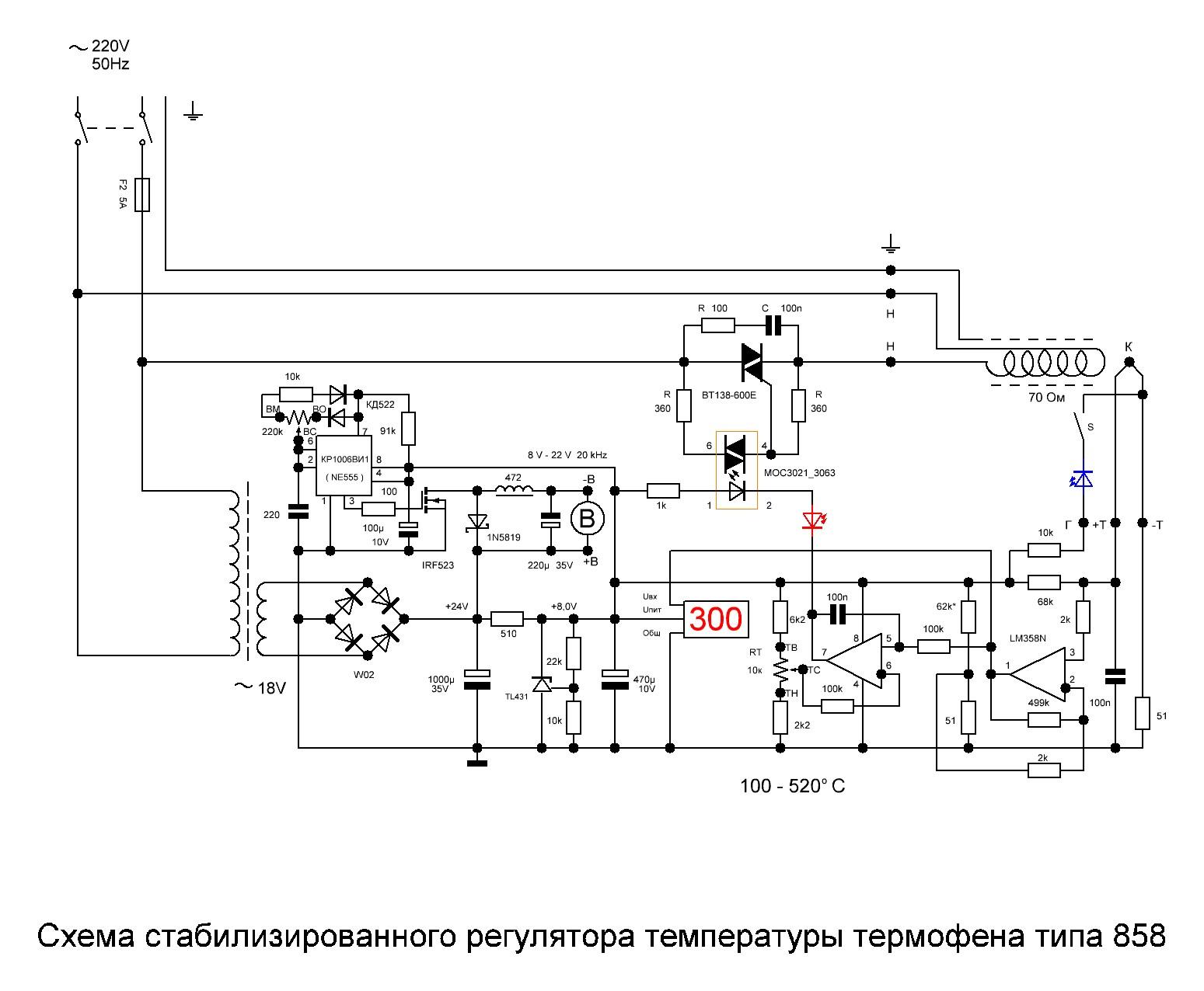 Регулятор температуры паяльника своими руками на atmega и жк 1602 52