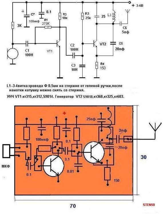 IMG-6ed0cc4d73cbbdaceb2a53d7e774eec4-V.jpg