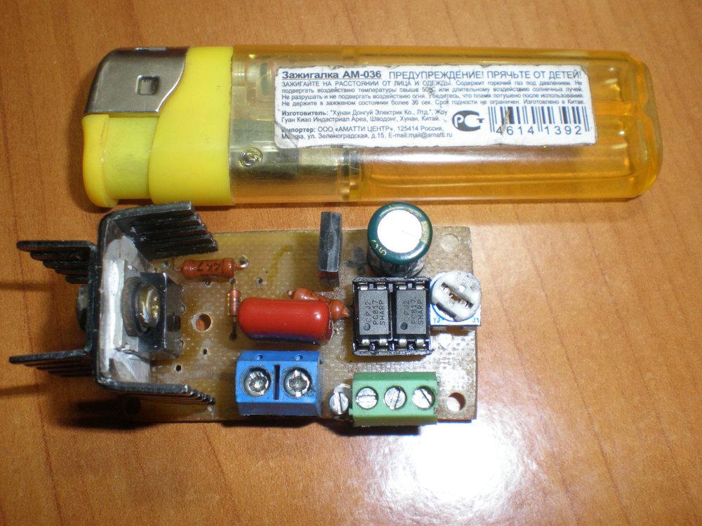 PA170004.thumb.JPG.30263e398659353f24de3209c4d37824.JPG