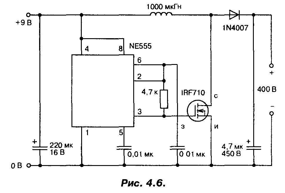 psu-105-2.png
