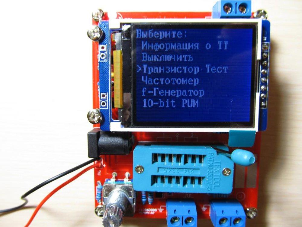 tester_gm328_rus_proshivka_esr_lcr_generator_chastotomer_voltmet.jpg