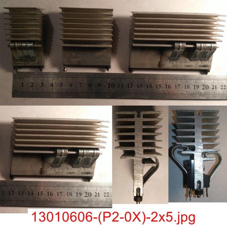 13010606-(P2-0X)-2x5.thumb.jpg.16f2c90215407fc718ff20f6ed391f63.jpg