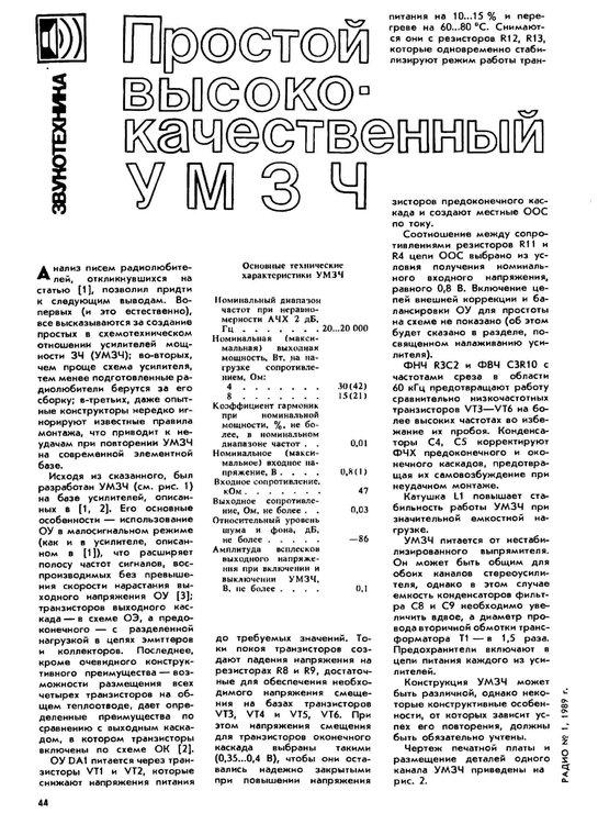 1989-1-0046.jpg