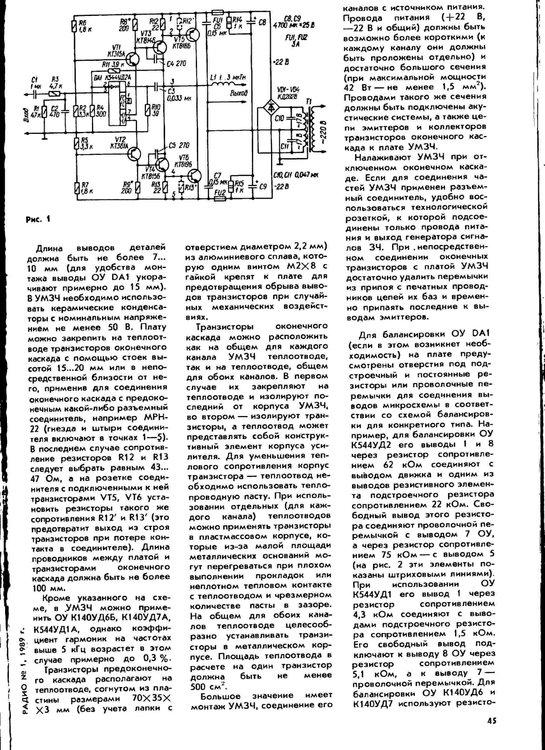 1989-1-0047.jpg