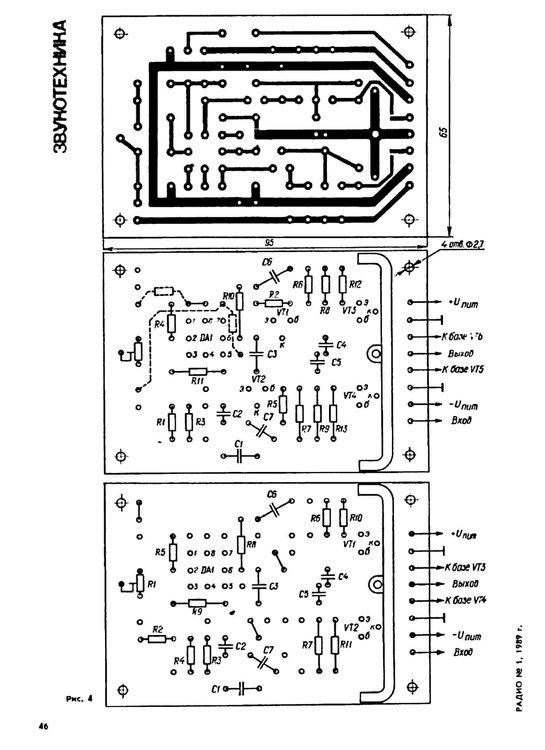 1989-1-0048.jpg