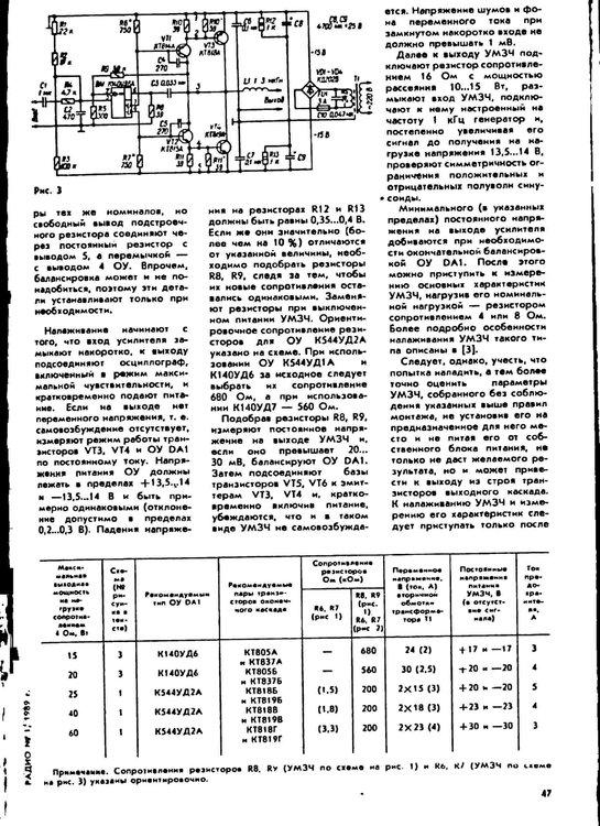 1989-1-0049.jpg