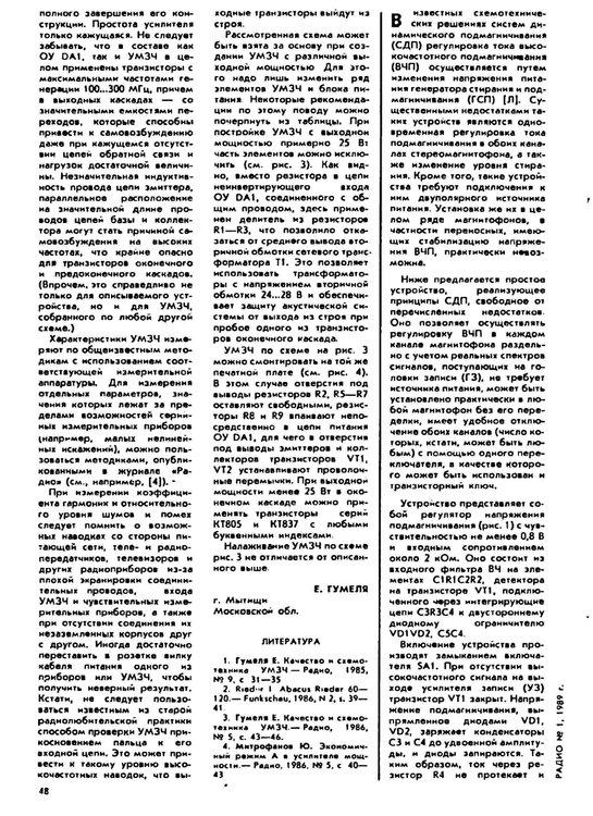 1989-1-0050.jpg